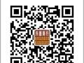 江门兴德商行全市超高价回收各大商场购物卡 加油卡回收