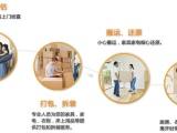 北京专业红木家具搬家