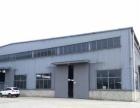 出租鸠江区单层钢结构厂房约2000平方米
