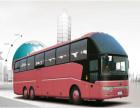 (客运)郑州到盐池的大巴车代办货物运输宠物托运