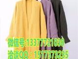 品牌原单女式毛衣批发厂家直供新款针织外套 5元便宜外贸毛衣
