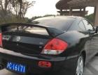 现代酷派2006款 2.0 自动(进口) 精品跑车 上海一手车