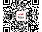 18年吉林省通化公务员160通关协议3月1日开课