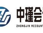 徐州矿大科技园零基础会计做账报税培训哪里好?