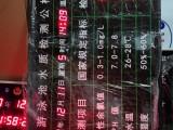 鄭州 泳池水質自測公示牌
