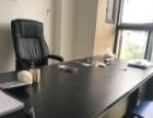 老板经理主管单人办公桌大班台