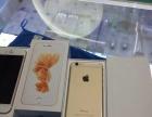 99新国行iPhone6S全网通