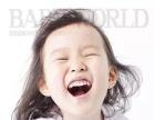 价值999元,萌face拍摄免费体验活动报名