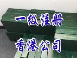 持牌秘书专业办理香港公司注册,年审,审计,转股