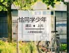 人力资源六大模块是什么?苏州尹山湖附近人力资源培训班哪家好?
