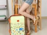 正品贺曼动物园拉杆箱万向轮铝框行李登机箱时尚旅行箱包邮