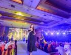 发布会活动策划礼仪庆典周年庆推介会惠州策划大型演艺资源提供