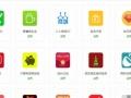 网站建设/微信公众号/微商城/微餐饮/SEO优化