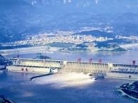 襄阳唐城 三峡大瀑布 船游西陵峡三日游
