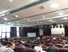 深圳MBA总裁培训班