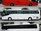 客車)昆山到民權汽車直達客車查詢(發車時間)多久到+票價多少