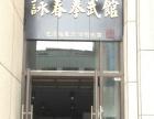 天津咏春武术培训女子防身术少儿武术培训