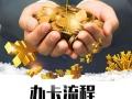 【华商好购】加盟官网/加盟费用/项目详情