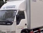 厢式货车 承接 长途 短途中转 发货 提货
