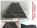金属瓦彩石瓦厂家直销/提供免费施工指导/灰色红色黑色彩砂瓦