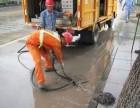 长乐市政管道清淤 污水池清淤 非开挖 管道CCTV检测