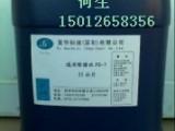 新富华化工铜光亮剂铜抛光剂锌合金化学抛光剂生产厂家批发商