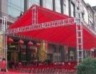 出租庆典用搭建舞台桁架灯架音响灯桌椅拱门气柱
