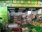 新都-新都新城区79平米百货超市-超市10万元
