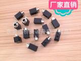 供应3.5耳机插座 音频插座 插件式耳机