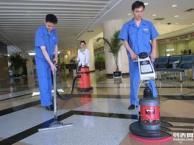 苏州龙发保洁,防静电蜡 石材地面 木地板 PVC地面清洗打蜡