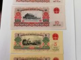 上海钱币回收