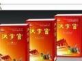 大型识字电视片《汉字宫>>,让孩子轻松学会识汉字