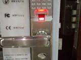 长流开锁修锁换锁公司24小时服务节假日正常上班