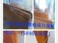 家具美容沙发翻新维修换面换海绵家具翻新实木门改色