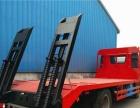 15吨东风天锦平板挖机拖车