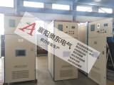 襄阳高压固态软启动柜ADGR型软起动柜降低起动电流效果好