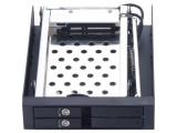 Unestech ST2520 2.5寸雙盤位硬盤抽取盒