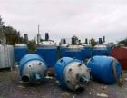 二手2吨不锈钢内盘管反应釜 高压反应釜 电加热反应釜