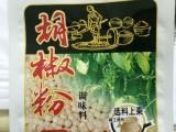 胡椒粉调味料--【馨宴康系列调味品】454g 选料上乘 精工细作