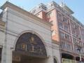 环球影城附近大两居室可改三居室 户型方正 性价比高