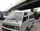 东南得利卡2008款 2.0 手动 经济型-口碑最好的面包车