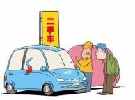 惠州哪里出售买卖二手汽车