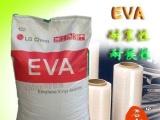 LG化学EVA EP28015韩国EVA塑料