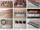 江苏冲床电磁阀,锻压机过载泵-冲床过载泵等配件
