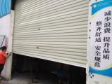 广州花都区卷闸门安装维修