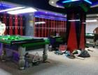 北京台球桌维修 星牌台球桌组装 台球桌调平服务中心