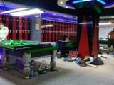 台球桌专业上门拆修 移位 安装 北京台球案子用品商店