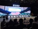 温州瓯海庆典策划