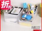 创意收纳盒 纳川 桌面自由组合收纳盒 A0178-B餐(5个/套)