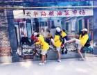 呼和浩特爵士舞培训呼市哪里学到好看的舞蹈呼市灵子舞蹈